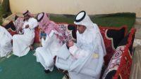 علماء سعوديون يعاتبون والد الطفلة إيفانكا.. فردَّ عليهم بزواج الرسول فماذا قال؟