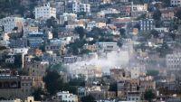 تعز.. استشهاد مدنييْن إثر تجدد قصف المليشيا الانقلابية على الأحياء السكنية