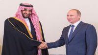 الحرب في اليمن تنشط صفقات السلاح وروسيا تمد الرياض بمنظومة دفاع جديدة (ترجمة خاصة)