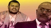 تفاصيل خلافات الحوثي وصالح.. من تحت الطاولة إلى سطح الإعلام (تقرير إخباري)