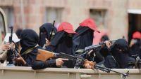 ميليشيات الحوثي تفتح معسكرات تجنيد للنساء يشرف عليها حسن زيد