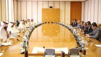 مؤسسة النقد العربي السعودي تعلن استعدادها تقديم الدعم الفني لإنجاح البنك المركزي اليمني