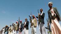 تطورات الحرب في اليمن تهدد بقطع 4 ملايين برميل من النفط يمر عبر باب المندب يومياَ (ترجمة خاصة)