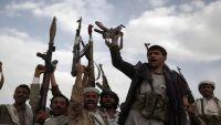 عمران.. مليشيا الحوثي تحاصر منطقة بني جعمان وتشن حملة اختطافات واسعة