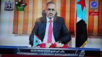 الإعلان عن مجلس انتقالي في الجنوب برئاسة عيدروس الزبيدي (أسماء)