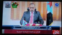 مجلس الجنوب الانتقالي.. انقلاب ثانٍ على الشرعية في اليمن (تقرير)