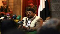 """الحوثيون يصنفون 4 شخصيات مقربة من المخلوع صالح """"طابورا خامسا"""""""