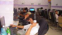 انقطاع خدمة الإنترنت عن مناطق واسعة في محافظة حضرموت