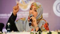 توكل كرمان تطالب الرئيس هادي بالاستغناء عن خدمات الإمارات