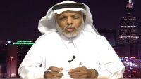 أكاديمي سعودي: دور الإمارات في اليمن القضاء على حزب الإصلاح ودعم انفصال الجنوب