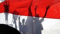 أصداء إعلان مجلس الحكم الانتقالي جنوب اليمن