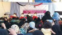 صنعاء.. مركز التحدي يحتفي بتخرج دفعة من الأطفال المعاقين بفعالية فنية
