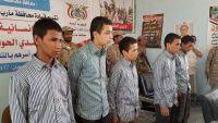 مأرب.. نجاح عملية تبادل للأسرى بين مليشيات الحوثي والجيش الوطني