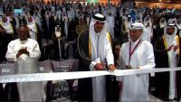 أمير قطر يفتتح أول ملاعب المونديال