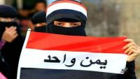 الحكومة تعلن غداً الاثنين إجازة رسمية بمناسبة عيد الوحدة اليمنية