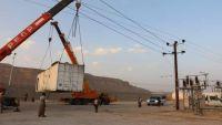 انقطاع التيار الكهربائي في وادي حضرموت والمؤسسة العامة توضح الأسباب
