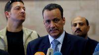 ولد الشيخ: البنك المركزي لابد أن يكون مستقلاً والرواتب يجب وصولها لجميع اليمنيين