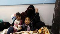 اليونيسيف: ارتفاع ضحايا الكوليرا في اليمن إلى 361 حالة وفاة