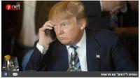 """استمع لـ""""فضيحة"""" إذاعة الجيش الإسرائيلي مع """"ترامب المزيف"""" (فيديو)"""