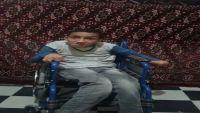 طفل معاق في ذمار يناشد إطلاق سراح والده المختطف قبل شهر رمضان