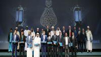 تركيا تتعهَّد بترجمة القرآن إلى 100 لغة.. وأردوغان يكرِّم أردنياً فاز بالمركز الأول لأجمل تلاوة