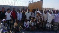 منظمة حقوقية تكشف عن معتقلات غير قانونية تشرف عليها الإمارات في عدن وحضرموت وسقطرى