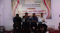 دراسة: الحوثيون استلهموا خطة تدمير الاقتصاد الوطني من مناهج الحرس الثوري الإيراني