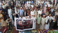 تعز.. المئات يشيعون جثامين الإعلاميين الذين استشهدوا في الجبهة الشرقية