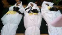 نقابة الصحفيين اليمنيين تحمل قيادة الحوثيين مسؤولية مقتل ثلاثة صحفيين بتعز