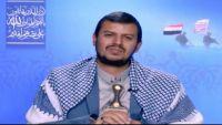 عبدالملك الحوثي يشيد بحزب المؤتمر في صنعاء ويصف نشطاء بغربان الفيسبوك