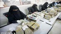 البنك المركزي يحذر من تداول أوراق مزورة تنتحل العملة الوطنية