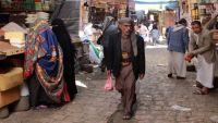 رمضان في صنعاء يفقد نكهته المتميزة والبؤس يستوطنها (تقرير)