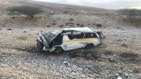 وفاة خمسة أشخاص في حادث مروري بحضرموت