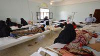 الصحة العالمية: ارتفاع  ضحايا وباء الكوليرا في اليمن إلى 473