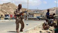 انفجار عنيف قرب إدارة أمنية في سيؤون أثناء استلام الجنود لمستحقاتهم