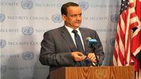 أمين عام الجامعة العربية يستقبل المبعوث الأممي لليمن غدا