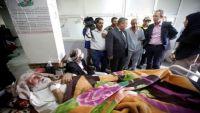 الأمم المتحدة: انهيار الأنظمة الصحية باليمن و27 مليون مهددون بكارثة إنسانية
