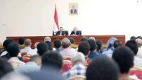 صحيفة: مجلس النواب سيعقد جلساته في عدن بمشاركة نواب منشقين عن المخلوع صالح