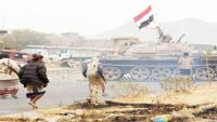 تعز.. الجيش الوطني يسيطر على معسكر التشريفات والمليشيا تحتجز أفرادها الفارين