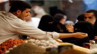 مواطنون يشكون ارتفاع الأسعار في رمضان واقتصاديون يوضحون الأسباب (تقرير)
