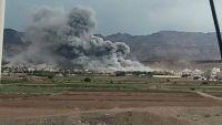 غارة جوية لمقاتلات التحالف على مدرسة الحرس في ذمار تخلف انفجارات هائلة