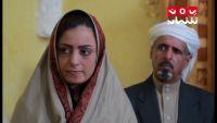 دراما رمضان في اليمن التمسك بالبقاء في وجه الحرب.. نجوم يتحدثون عن تجاربهم (تقرير خاص)