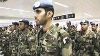 """""""قوات الواجب"""" القطرية تصل الدوحة بعد مشاركتها ضمن """"التحالف العربي"""" في اليمن"""