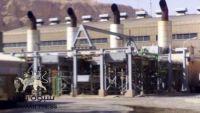 الشركة المالكة للمحطة الغازية في سيئون تتهم السلطة المحلية  بالاستيلاء عليها