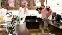 مركز سلمان للاغاثة يوقع مشروعين لعلاج 300 جريح في تعز