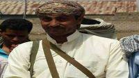 تعز.. مليشيا الحوثي تصفي أحد الموالين لها وتطالب أسرته التنازل مقابل استلام الجثة