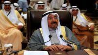 أمير الكويت يغادر الدوحة بعد مباحثات مع أمير قطر