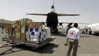 متعاقدون في المجال الإنساني يدعمون العمليات العسكرية الأمريكية في اليمن (ترجمة خاصة)