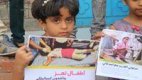 """أمهات يحكين لـ""""الموقع بوست"""" معاناة أطفالهن جراء الحرب في تعز"""