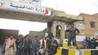 مليشيا الحوثي تكمل سيطرتها على وزارة الداخلية في صنعاء وتستحدث منصبا جديدا
